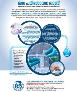 Water-&-Effluent-Analysis-Laboratory